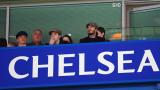 """Челси търси кой да даде 500 милиона паунда за """"Стамфорд Бридж"""""""
