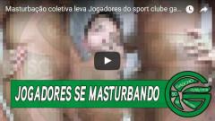 Порно кадри скандализираха Бразилия!