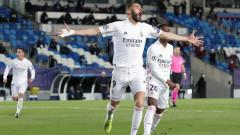 Аталанта опита, но не успя - Реал (Мадрид) е на 1/4 финалите на Шампионска лига!