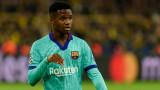Младата надежда Ансу Фати подписа нов договор с Барселона