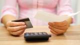 Кредитите за граждани остават сравнително евтини в началото на 2019-а