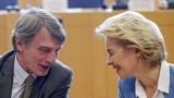 Урсула фон дер Лайен представи визията си за управление на ЕК пред евродепутати