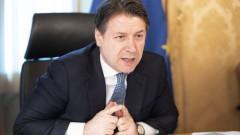 Италиански прокурори разпитаха премиера и двама министри за мерките срещу COVID-19
