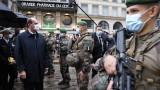 Нови арести във Франция във връзка с терористичната атака в Ница