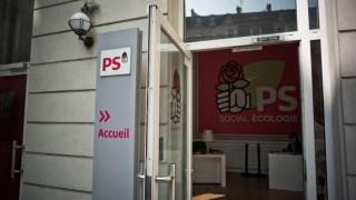 Социалистите във Франция продават централата си в Париж