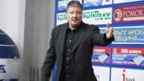 Любослав Пенев призова ЦСКА да обяви позицията си, маха президентите от Изпълкома