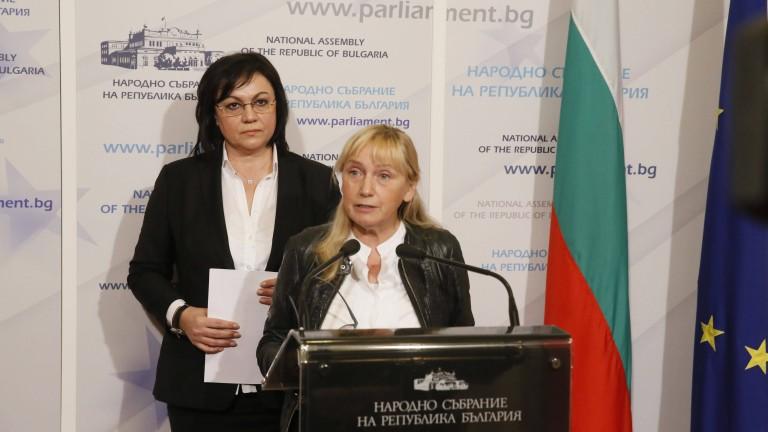 Корнелия Нинова твърдо стои зад депутата Йончева