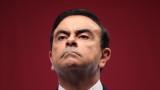Япония изпраща министър в Ливан, за да преговаря за екстрадицията на Карлос Гон