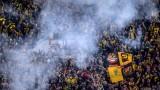 """Феновете на Ботев (Пловдив) продължават с протестите за """"Колежа"""""""