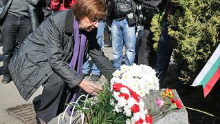 Минута мълчание за жертвите на Холокоста