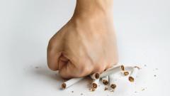 Хавайските острови обмислят минимална възраст за пушене на цигари 100 г.