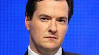 Британското правителство поиска проверка на банковата система