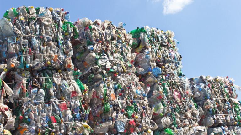 Твърде малка част от пластмасовите отпадъци се рециклират