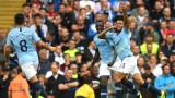 Манчестър Сити победи Хъдърсфийлд с 6:1