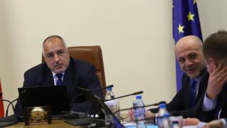 Борисов забрани на министрите да коментират конфликта между прокуратурата и президента