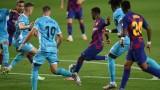 Ансу Фати с първа повиквателна за националния отбор на Испания