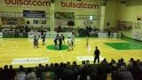 Тежко поражение за Берое в Балканската лига
