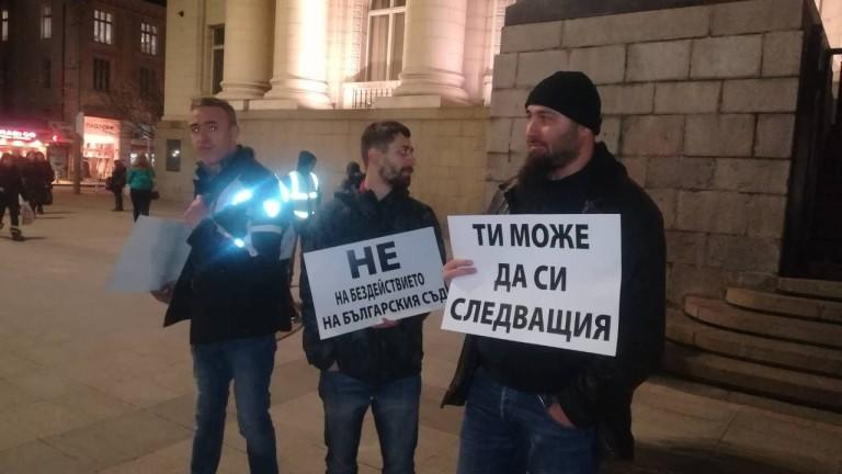 Протестиращи се обявиха срещу екстрадирането на Росен Йосифов в САЩ