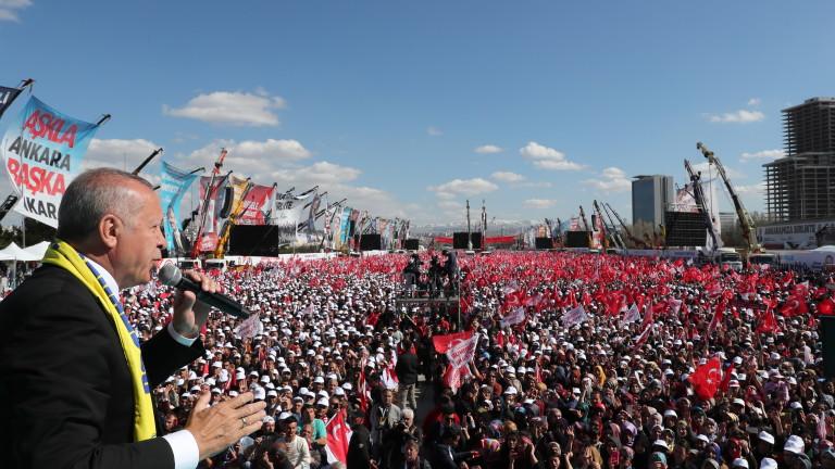 Турският президент Реджеп Тайип Ердоган обяви, че Турция ще стане
