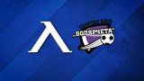 Левски сключи договор с ФК Болярчета