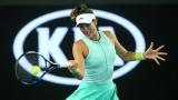 Мугуруса достигна до четвъртфиналите на Australian Open