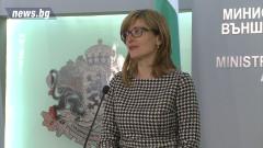 Министър Захариева изрази съболезнования за самолетната  катастрофа край Москва
