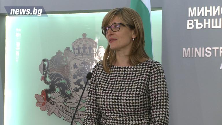Екатерина Захариева: Срещата ЕС-Турция не е отменена