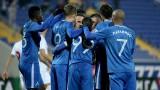 Левски ще търси срещу Царско село първа домакинска победа за 2020 година