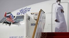 Делегация от Израел и САЩ кацна исторически в Абу Даби