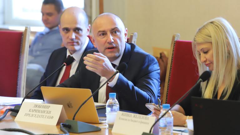 Със забележки: Бюджетната комисия прие на първо четене актуализирания бюджет