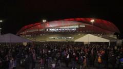 Финалът в Шампионската лига влиза в историята