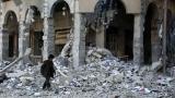 Сирийският арсенал с химически оръжия бил унищожен