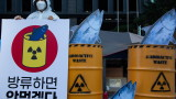 """Южна Корея на протест срещу АЕЦ """"Фукушима"""""""