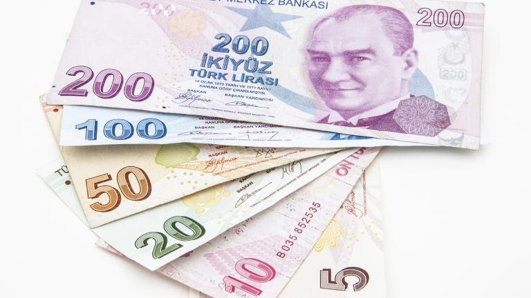 Турската лира достигна рекордно дъно