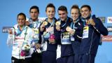 Французи с най-красиви скокове в смесената надпревара в Будапеща