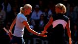 Легендарната тенисистка Яна Новотна загуби битката с рака