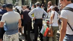 Солидарен с полските жени протест пред посолство у нас