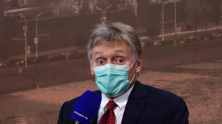 Кремъл отрича Русия и Китай да използват ваксините като инструменти за влияние
