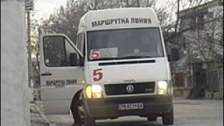 "Mаршрутка катастрофира в София. 5-ма в ""Пирогов"""