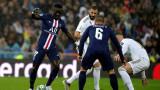 Реал (Мадрид) - ПСЖ 2:2 (Развой на срещата по минути)