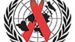 Международен ден за съпричастност със засегнатите от ХИВ/СПИН