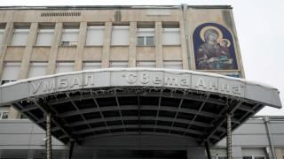 Мъжът, наръган с нож в София, е с опасност за живота