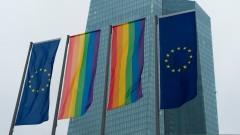 ЕЦБ и еврото се идентифицираха с джендърите
