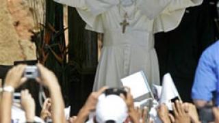 Папата посети център за лечение на наркомани в Бразилия
