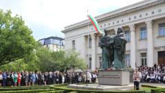 Празнуваме българската азбука, просвета и култура – българския дух!