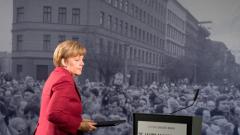 Меркел: Падането на стената показва, че мечтите се сбъдват