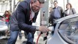 Пътят на Европа към електромобилна индустрия - правилен, но с много въпросителни