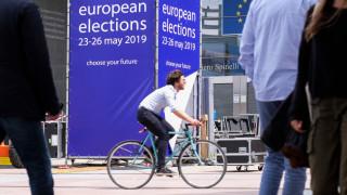 Личности, които не очаквате да призоват хората да гласуват на Евроизборите