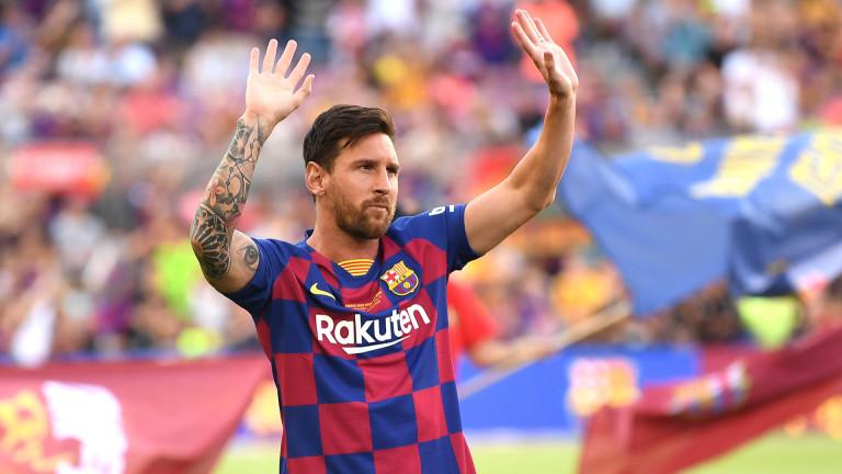 Лионел Меси отново иска да напусне Барселона?