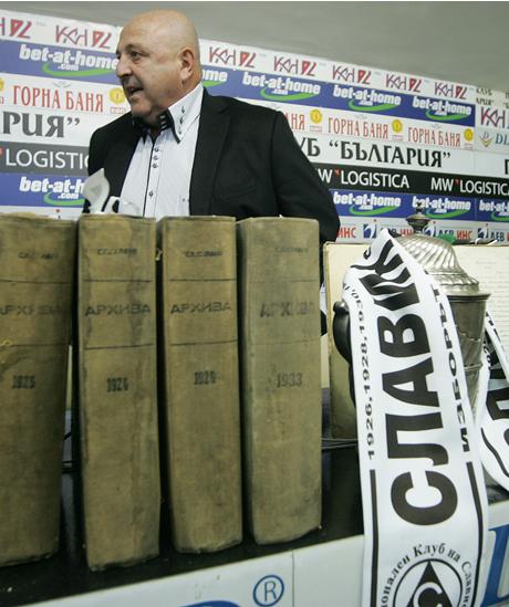 Венци: Славия шампион!